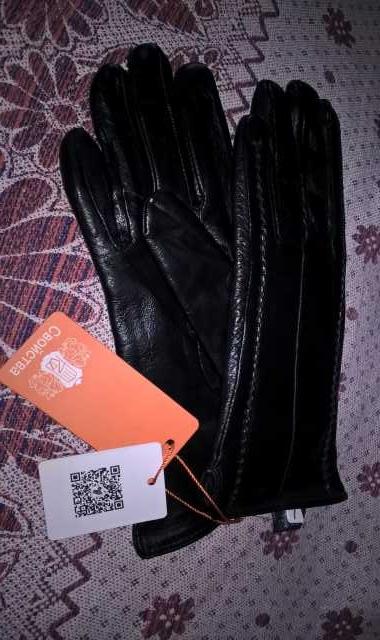 Продам Перчатки кожаные новые р-ры 7 и 7,5