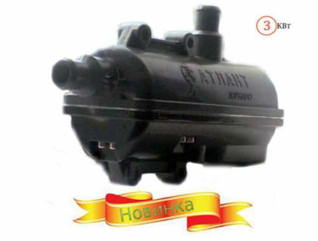 Продам Подогреватель Атлант  3 кВт 220 В.