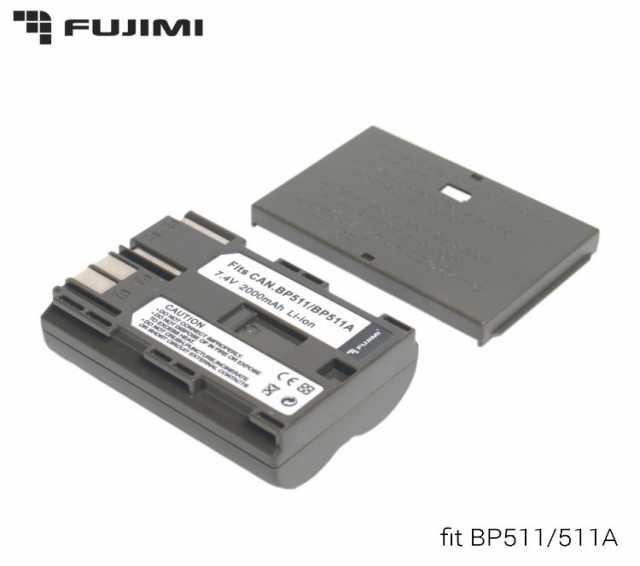 Продам BP-511 аккумулятор (аналог Canon BP-511)