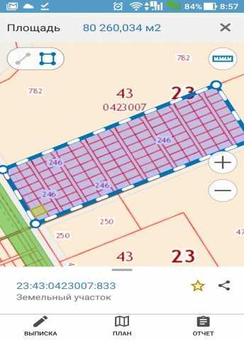 Продам: Земельный участок плд коттеджный поселок
