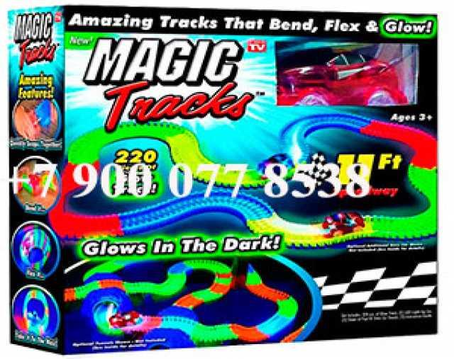 Продам Конструктор Magic Tracks