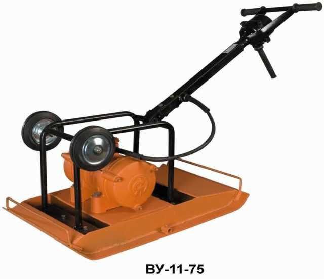 Продам Вибратор площадочный ИВ-98/220