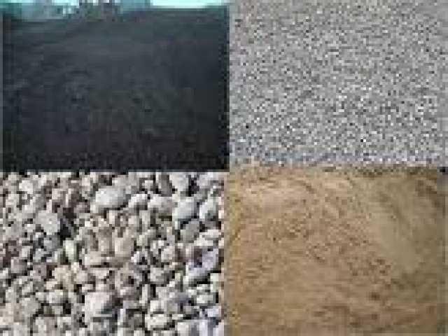 Продам Щебень,песок,чернозём
