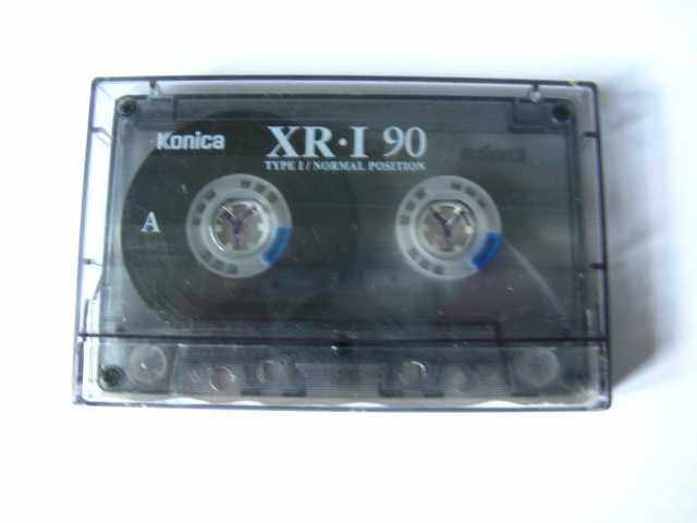 Продам: Аудиокассеты