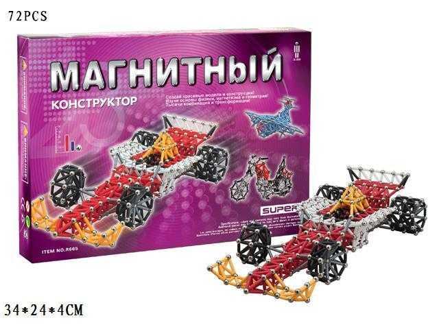 Продам Магнитный конструктор в коробке, 72 детали, № R665A