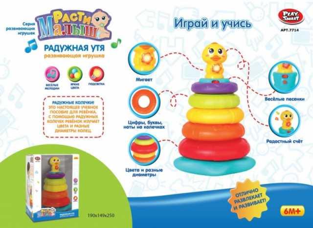 Продам Развивающая игрушка-пирамидка, Радужная утя, № 7714