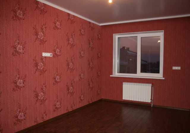 Предложение: Ремонт квартир , домов, офисов