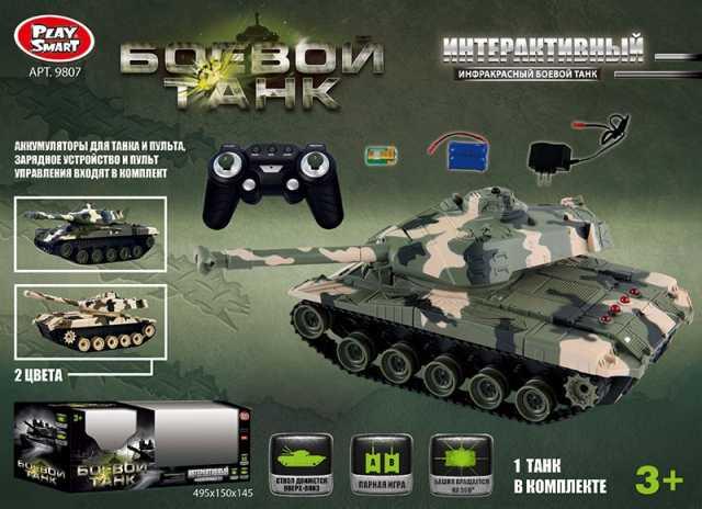 Продам Боевой танк, на радиоуправлении, № 9807