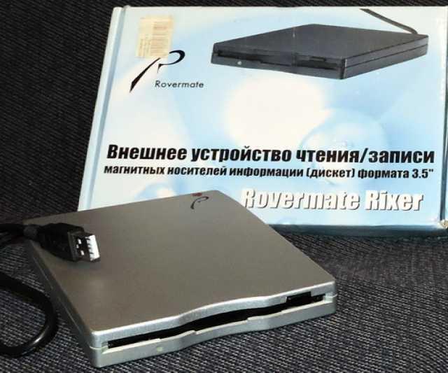 """Продам Внешний дисковод 3,5"""""""