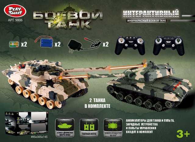 Продам Боевые танки, 2 шт., на радиоуправлении, № 9806