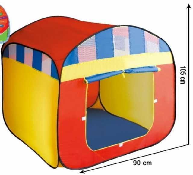 Продам Ппалатка, Волшебный домик, 90х85х105 см, 1002M