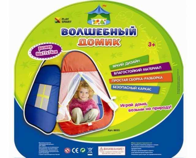 Продам Палатка, Волшебный домик, 86х77х74 см, 904S