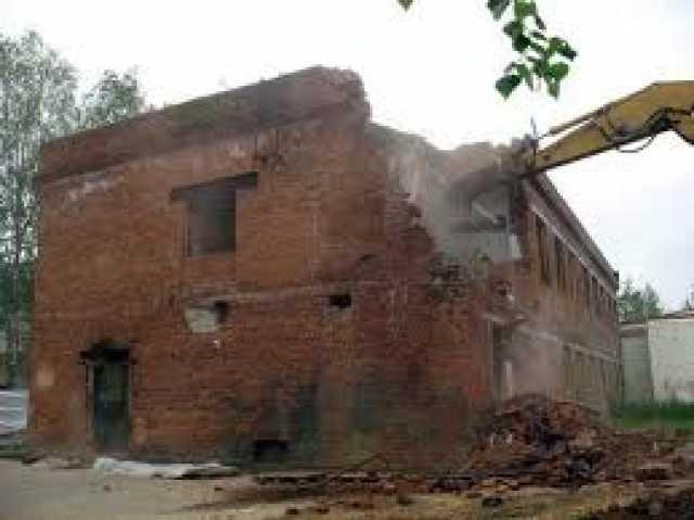 Предложение: Снос домов. Демонтаж помещений