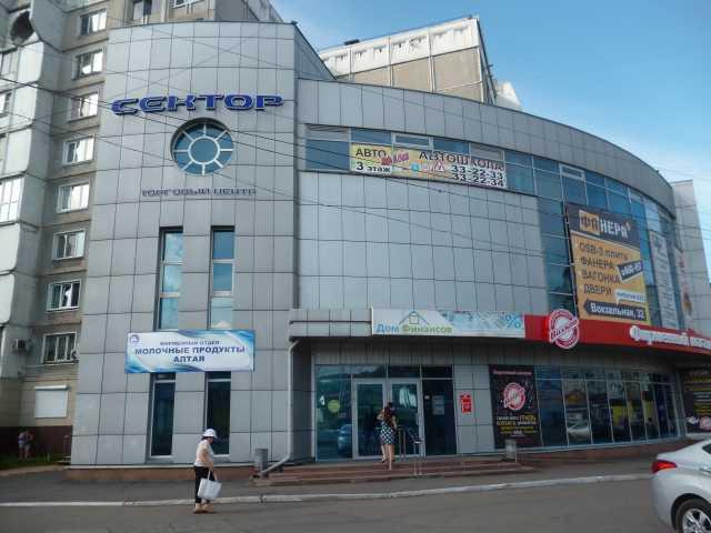 Аренда офисов новокузнецк улица ноградская аренда офисов в москве без посредников недорого