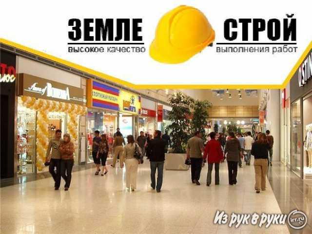Предложение: Ремонт офисов в Кемеровской области