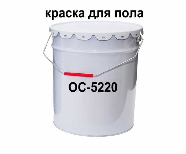 Продам Краска для пола по бетону