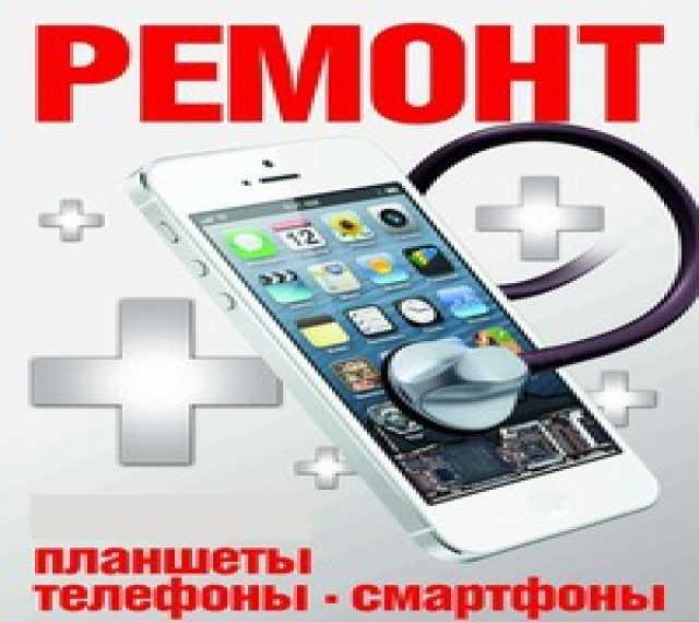 Чебксары срочный ремонт телефона canon сервис спб - ремонт в Москве