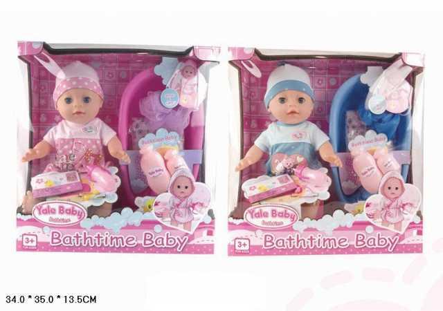 Продам Кукла пупс Bathtime Baby, № YL1720A