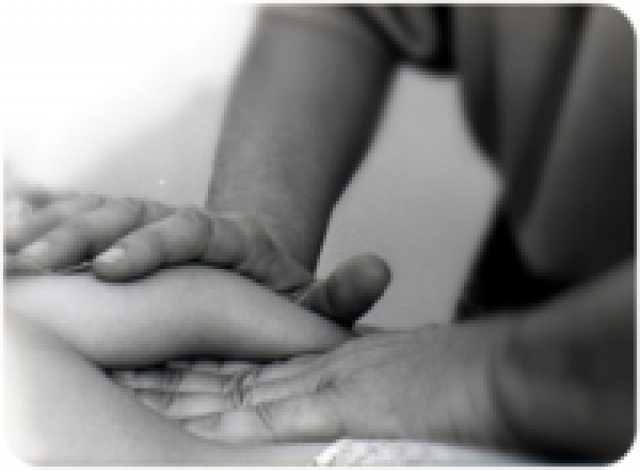 Предложение: Энергетический массаж тела