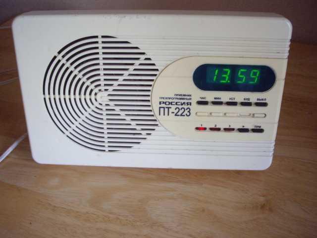 Продам: Трехпрограммный радиоприемник ПТ- 223