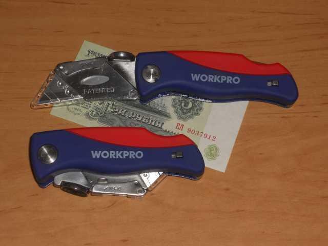 Продам Нож строительный