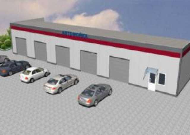 Предложение: Строительство автомойки замкнутого типа