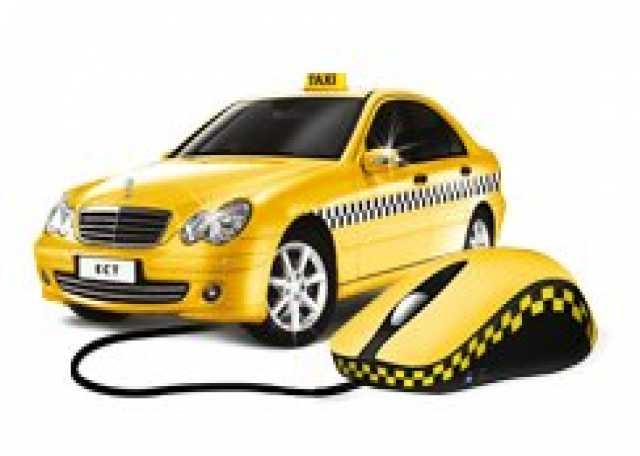 Предложение: Такси до г.КЛИНЦЫ