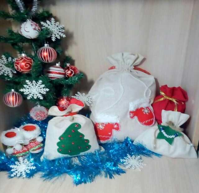 Продам Новогодние мешочки для подарков