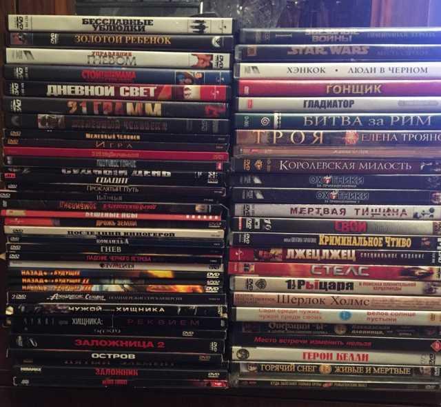 Продам DVD фильмы 65шт