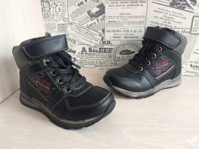 Продам новые демисезонные ботинки для мальчиков