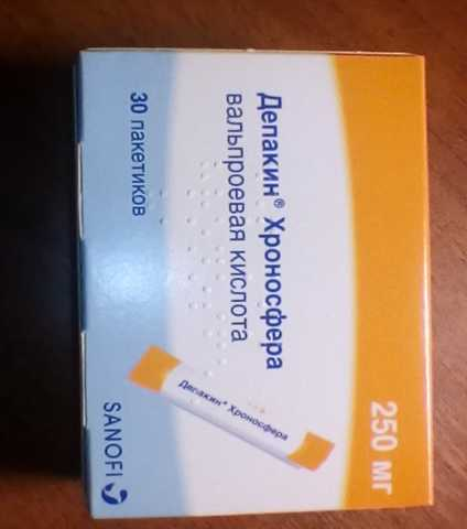 Продам Депакин хроносфера 250/500 мг