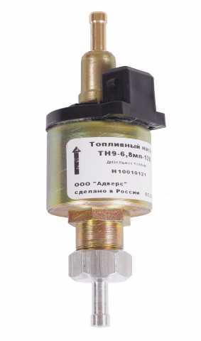 Продам топливный насос ТН 9-6,8 мл 12В сб. 3640