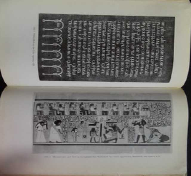 Продам История книгопечатания (Германия)