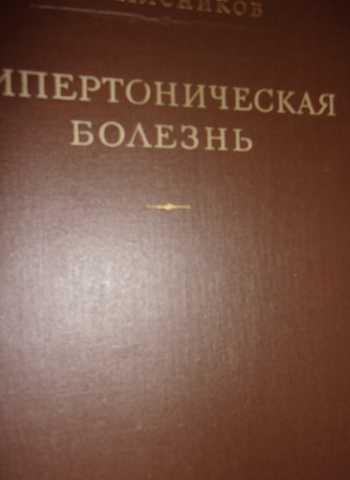 Продам книги 59-60х