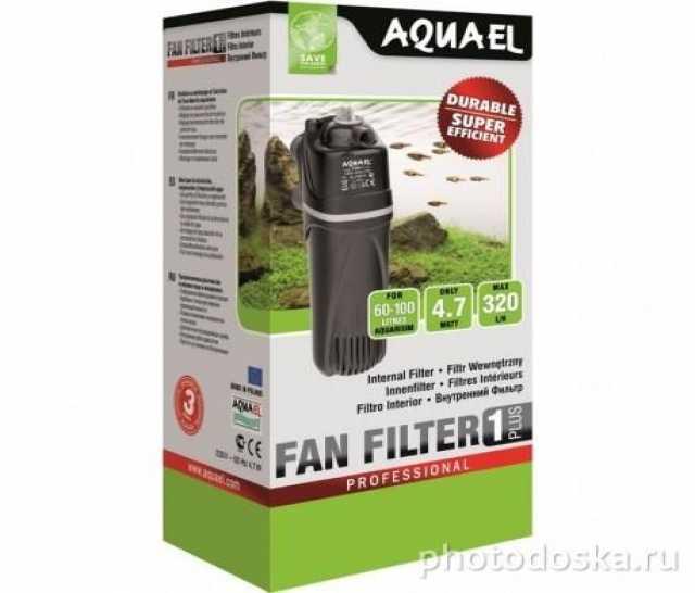 Продам Фильтр Fan 1 plus