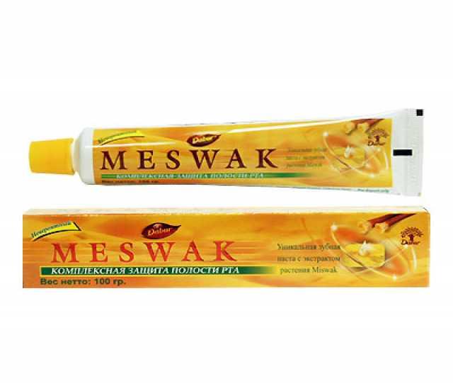 Продам Аюрведическая зубная паста Meswak