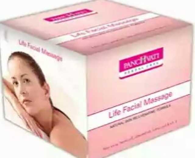 Продам Индийский крем для очищения кожи