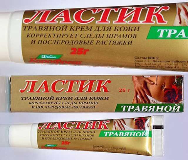 Продам Индийский крем от растяжек,шрамов,рубцов