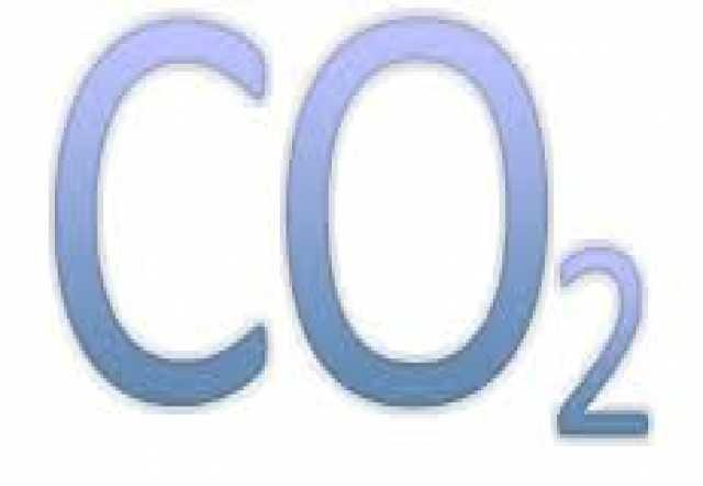 Продам Двуокись углерода, 40л