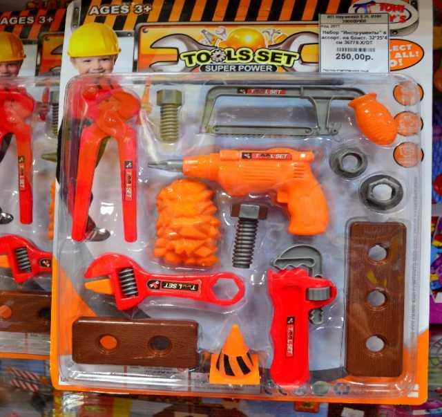 Продам Наборы инструментов детские развивающие