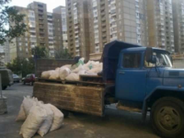 Предложение: Вывоз строительного мусора, грузчики