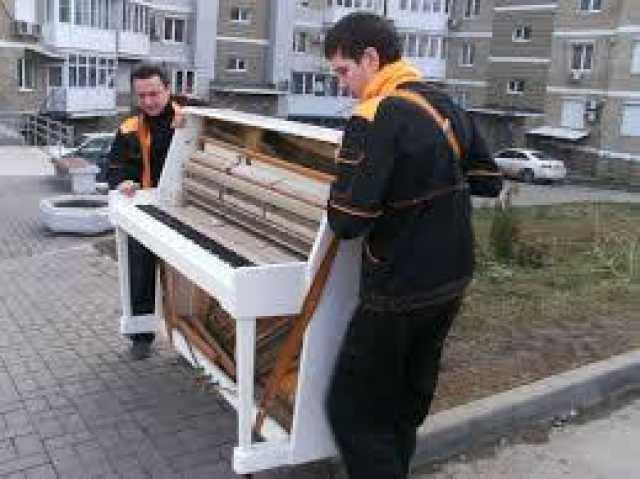 Предложение: Перевозка пианино, мебели