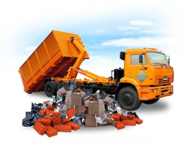 Предложение: Вывоз, утилизация отходов