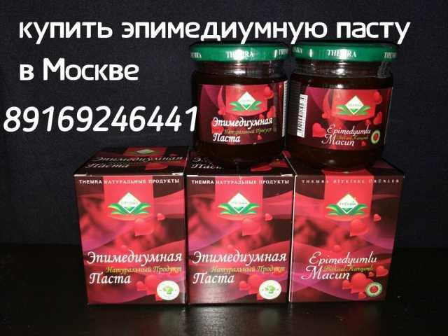 Продам Продаем Эпимедиумная паста (Epimedyum