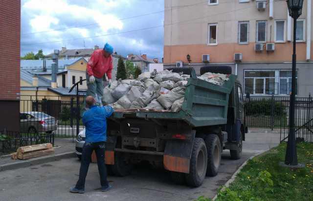 Предложение: вывоз мусора/старой мебели/грузчики.