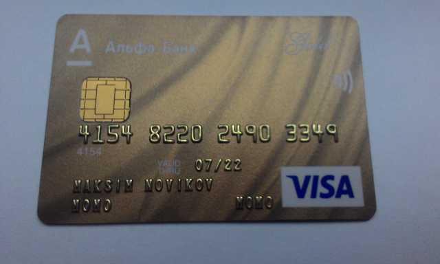 Отдам даром Продам кредитные карты с деньгами.