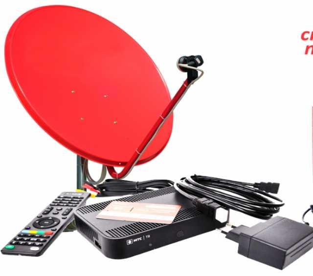 Предложение: Спутниковое ТВ от МТС (188 каналов).