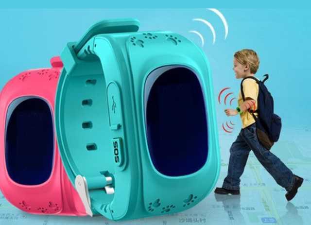 Продам Детские смарт-часы Q50
