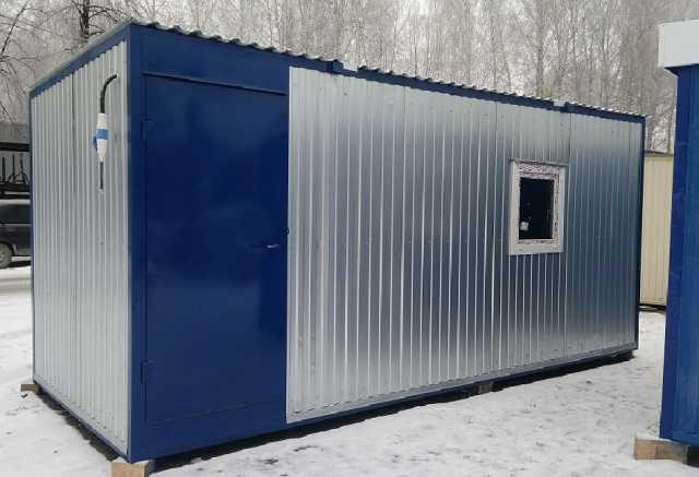 Продам Блок-контейнеры на металлокаркасе.