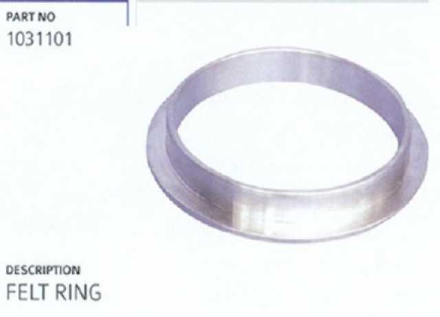 Продам Кольцо Передней втулки Sermac 1031101